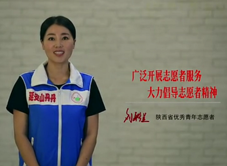 共青团志丹县委助推全国文明城市创建公益宣传片