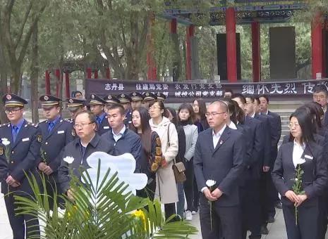 志丹县各界人士祭奠刘志丹将军