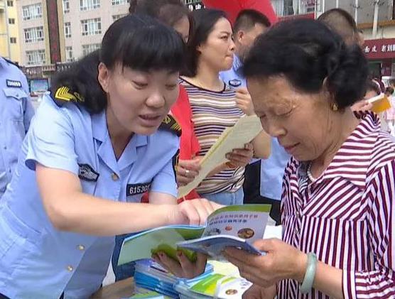 志丹县开展食品安全宣传周活动