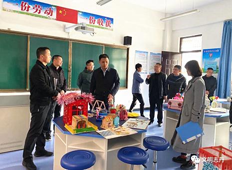 志丹县文明办开展文明单位创建复查考核工作