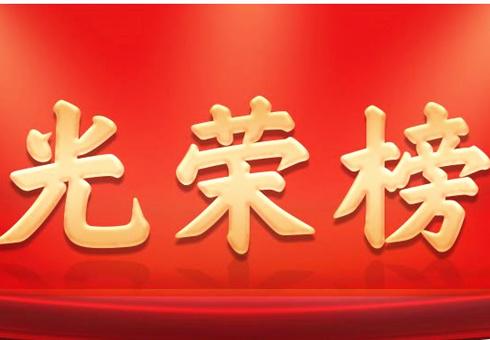 喜报!志丹县保留全国文明城市荣誉称号
